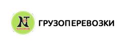 Грузоперевозки по городу Новосибирску, заказать газель, перевозка грузов на газели